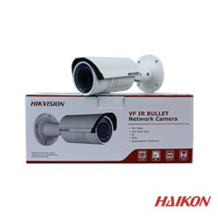 Haikon DS-2CD2642FWD-IS 4 Mp Wdr Ir Ip Bullet Kamera