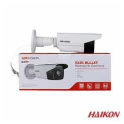 Haikon DS-2CD2T52-I5 5 Mp Exir Ip Bullet Kamera