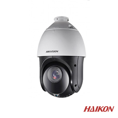 Haikon DS-2DE4220IW-DE 2 Mp Ip Speed Dome Kamera