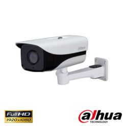 Dahua IPC-HFW1220MP-S-I2 2 Mp Full Hd Ir Bullet Ip Kamera