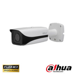 Dahua ITC237-PW1B-IRZ 2 Mp Wdr Plaka Okuma Kamerası
