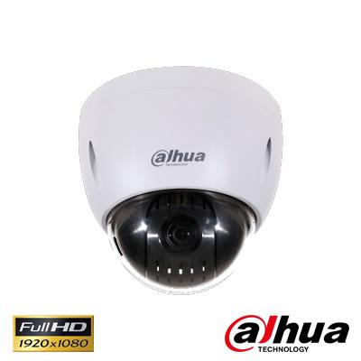 Dahua SD42212I-HC 2 Mp 1080P Dahili Speed Dome Hd-Cvi Kamera