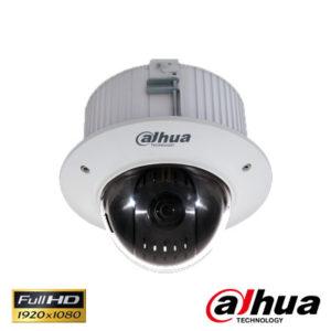 Dahua SD42C212I-HC 2 Mp 1080P Dahili Speed Dome Hd-Cvi Kamera