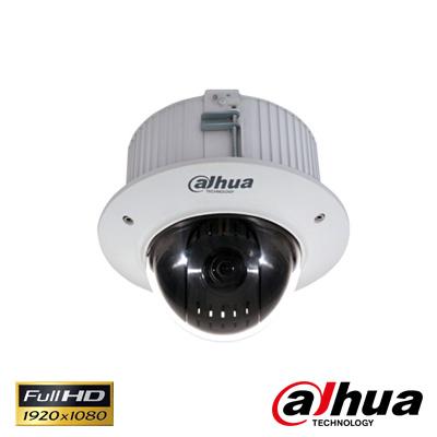 Dahua SD42C212T-HN 2Mp Full Hd Wdr Dahili Speed Dome Ip Kamera