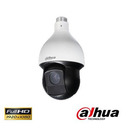 Dahua SD59225U-HNI 2 Mp H.265 Wdr Starlight Speed Dome Ip Kamera