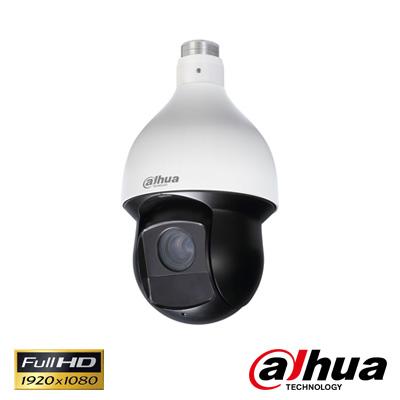 Dahua SD59430I-HC 4 Mp 1080P Wdr Ir Speed Dome Hd-Cvi Kamera