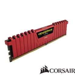Corsair 2x8 16GB 2400MHz DDR4 CMK16GX4M2A2400C14R