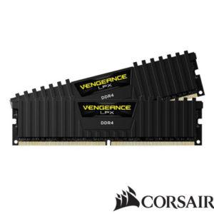 Corsair 2x8 16GB 2400MHz DDR4 CMK16GX4M2A2400C16