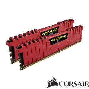 Corsair 2x8 16GB 2400MHz DDR4 CMK16GX4M2A2400C16R