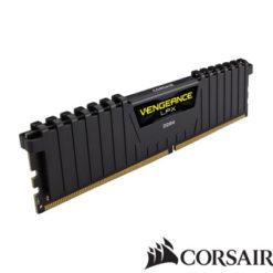 Corsair 8GB 2400MHz DDR4 CMK8GX4M1A2400C14