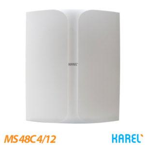 Karel MS48C 4/12 Kapasiteli Telefon Santrali