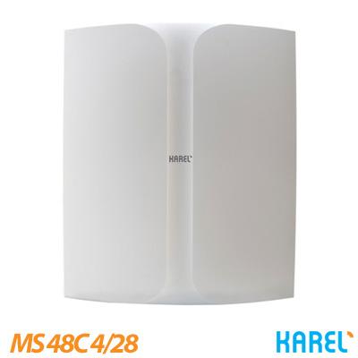 Karel MS48C 4/28 Kapasiteli Telefon Santrali