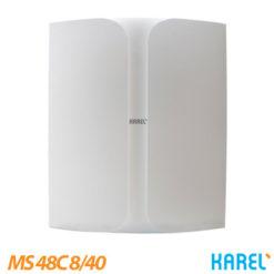 Karel MS48C 8/40 Kapasiteli Telefon Santrali