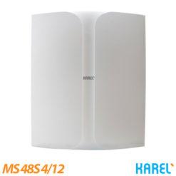 Karel MS48S 4/12 Kapasiteli Telefon Santrali