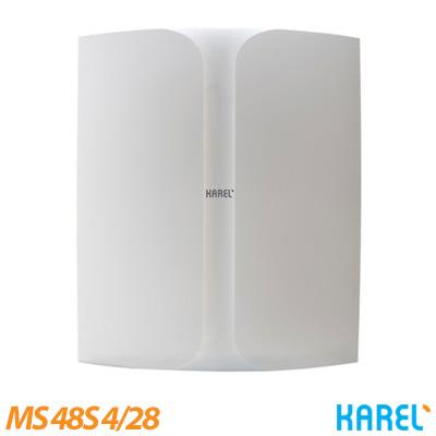 Karel MS48S 4/28 Kapasiteli Telefon Santrali