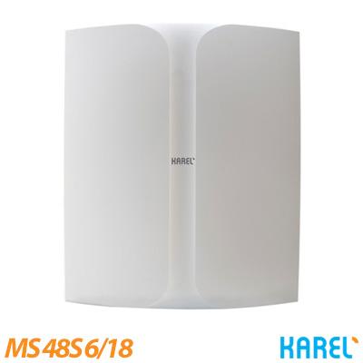 Karel MS48S 6/18 Kapasiteli Telefon Santrali