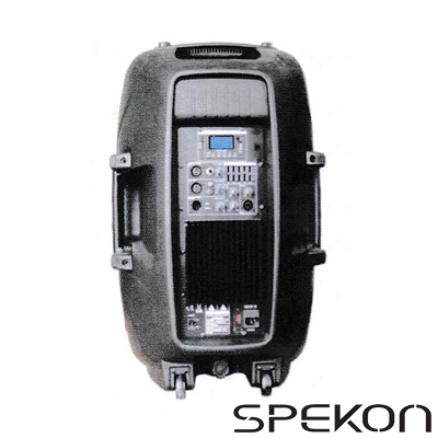 Spekon Btu-12P Taşınabilir Aktif Kabin Hoparlör