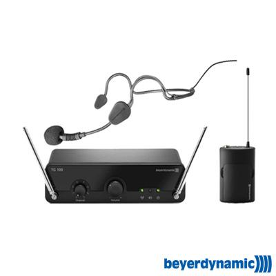 Beyerdynamic Tg 100b Set Kafa Tipi Telsiz Mikrofon