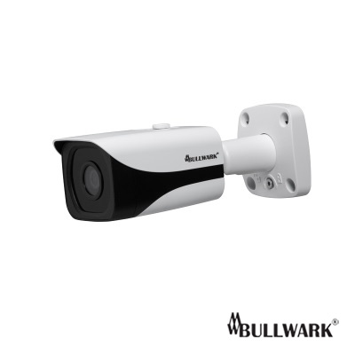Bullwark BLW-IB2045-FSW 2 MP IP IR Bullet Akıllı Kamera