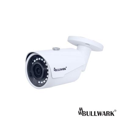 Bullwark BLW-IB4015-FW 4 MP IP IR Bullet Kamera