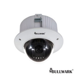 Bullwark BLW-IS2044-W 2 MP IP Speed Dome Kamerası