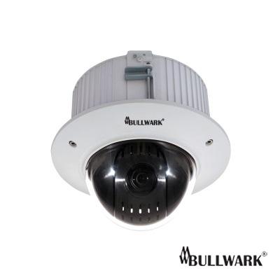 Bullwark BLW-IS2044-W 2 MP IP Speed Dome Kamerası