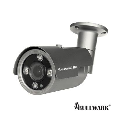 Bullwark BLW-IR1085-FHD 2MP 4in1 Varifocal Lens Bullet Kamera