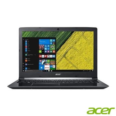 """Acer A515-51G-388J i3-6006U 4GB 500GB 15.6"""" LINUX"""