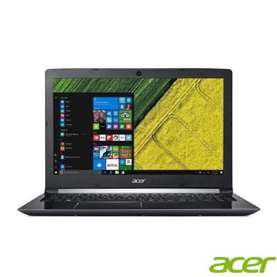 """Acer A515-51G-539J i5-7200U 4GB 500GB 15.6"""" LINUX"""