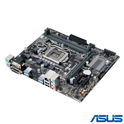 Asus PRIME B250M-K DDR4 S+V+GL 1151 (mATX)