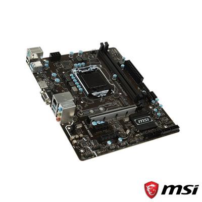 MSI B250M PRO-VH DDR4 S+V+GL 1151 (mATX)